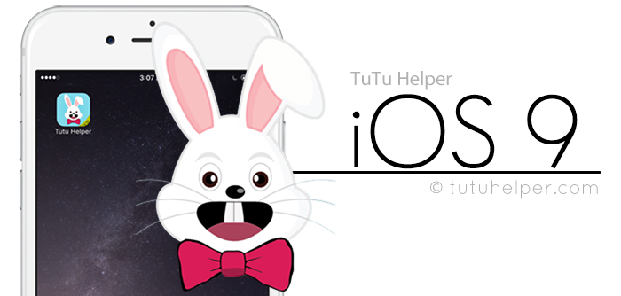 tutu-helper-iOS-9