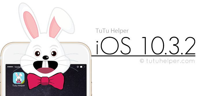 tutu-helper-ios-10-3-2-download
