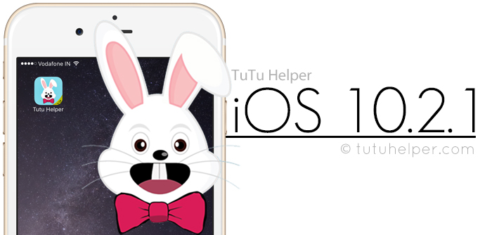 tutu-helper-ios-10.2.1-download
