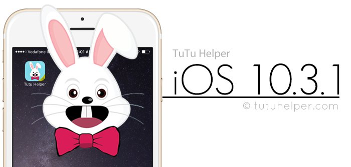 tutu-helper-ios-10-3-1-download