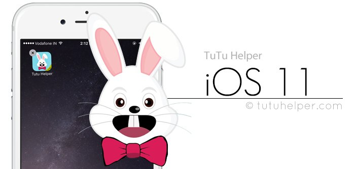 tutu-helper-ios-11-download