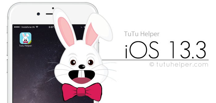 tutu-helper-ios-13.3