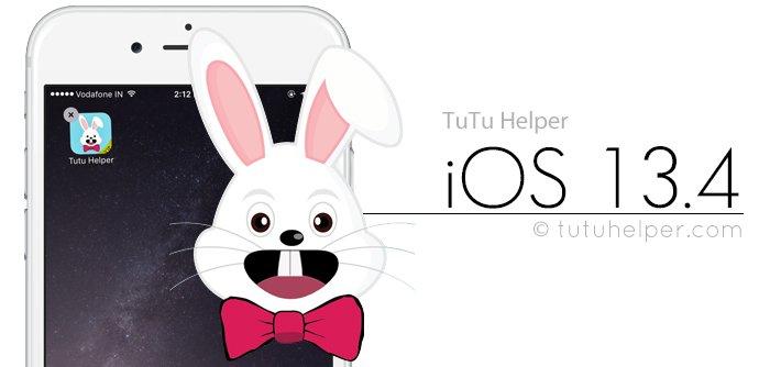 tutu-helper-ios-13.4